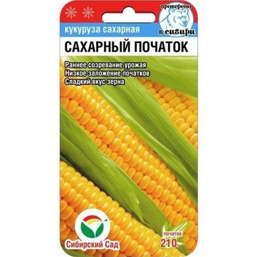 Кукуруза Сахарный початок изображение 1 артикул 66625