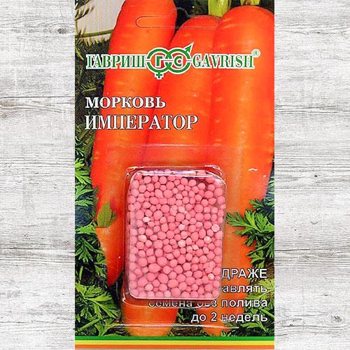 Морковь гранулированная Император изображение 1 артикул 71991