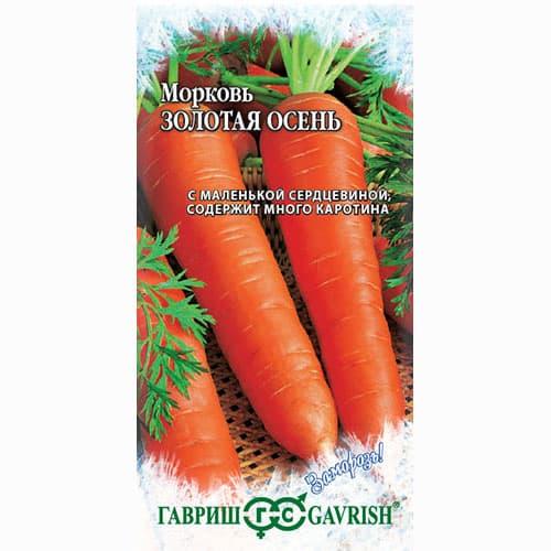 Морковь Золотая осень изображение 1 артикул 71034