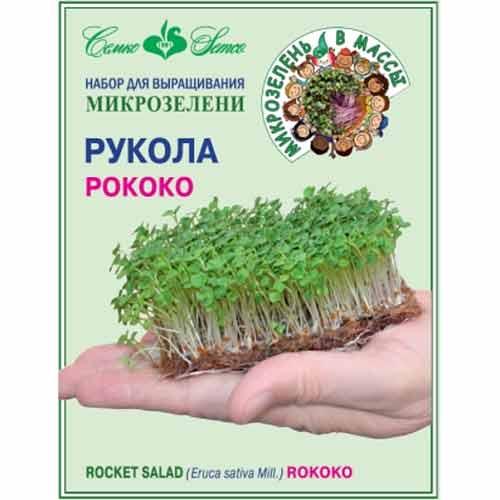 Набор Рукола Рококо изображение 1 артикул 74902