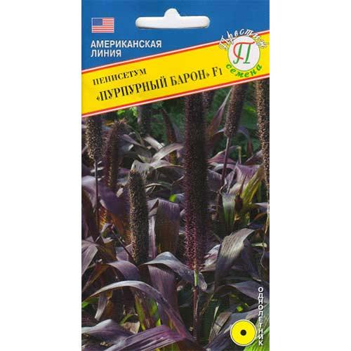 Пенисетум Пурпурный барон F1 изображение 1 артикул 71499