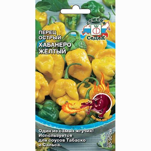 Перец острый Хабанеро желтый изображение 1 артикул 71660