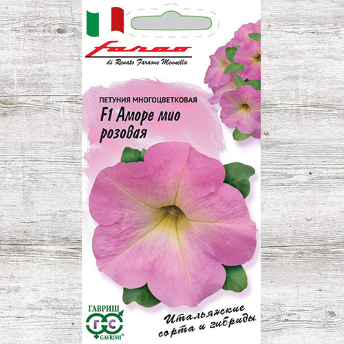 Петуния Аморе Мио розовая F1 изображение 1 артикул 71223