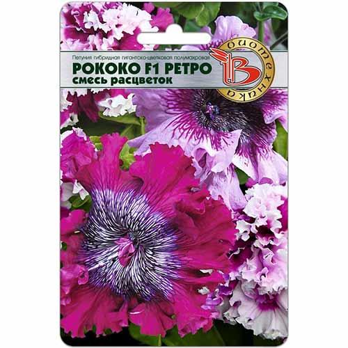 Петуния гибридная гигантско-цветковая Рококо Ретро F1, смесь окрасок изображение 1 артикул 74108