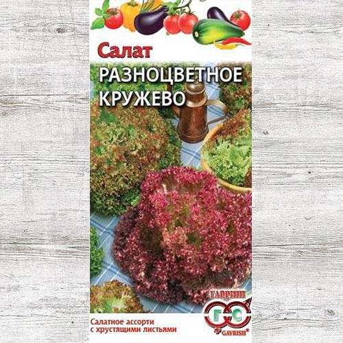 Салат Разноцветное кружево, смесь семян изображение 1 артикул 71066