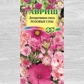 Декоративная смесь Розовые сны, смесь окрасок