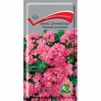 Флокс махровый Промис розовый изображение 8