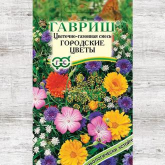 Газон цветочный Городские цветы, смесь окрасок изображение 7
