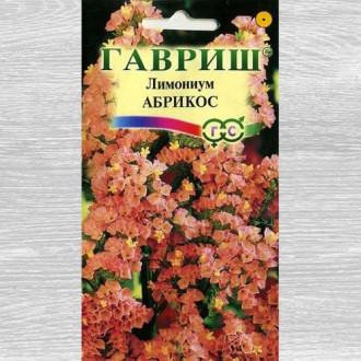 Лимониум Абрикос