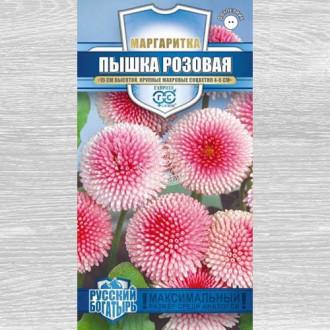 Маргаритка Пышка розовая изображение 3