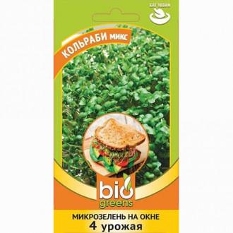 Микрозелень Кольраби микс, смесь семян изображение 4