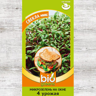 Микрозелень Свекла микс, смесь семян изображение 7
