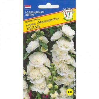Шток-роза Мажоретта Белая изображение 4
