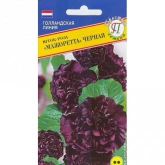 Шток-роза Мажоретта Черная изображение 8
