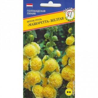 Шток-роза Мажоретта Желтая изображение 5