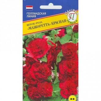 Шток-роза Мажоретта Красная изображение 6