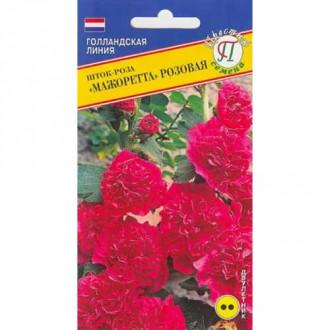 Шток-роза Мажоретта Розовая изображение 7
