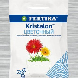 Удобрения Фертика Кристалон цветочный