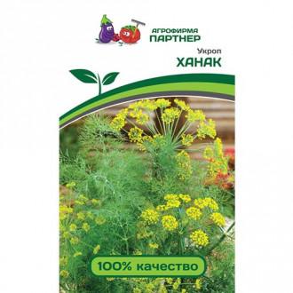 Укроп Ханак изображение 7