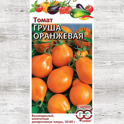 Томат Груша оранжевая изображение 1 артикул 71079