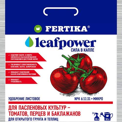 Удобрения Фертика Leaf Power для пасленовых культур изображение 1 артикул 1438